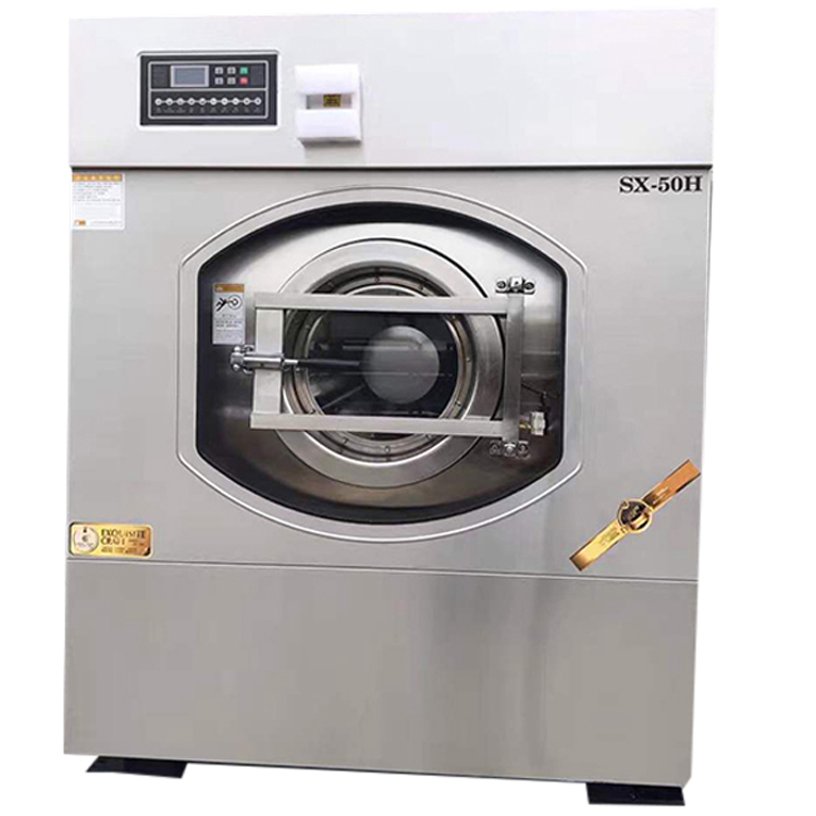 China new products Full-automatic Washing Extractor Machine , 50kg washer extractor