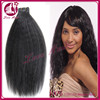 /product-detail/factory-price-human-brazilian-virgin-hair-machine-kinky-straight-yaki-hair-weave-perm-yaki-human-hair-60185050575.html