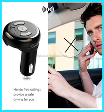 china factory bluetooth car stereo
