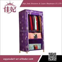 2015-fashion-cloth-cabinet-folding-600d-plastic_220x220