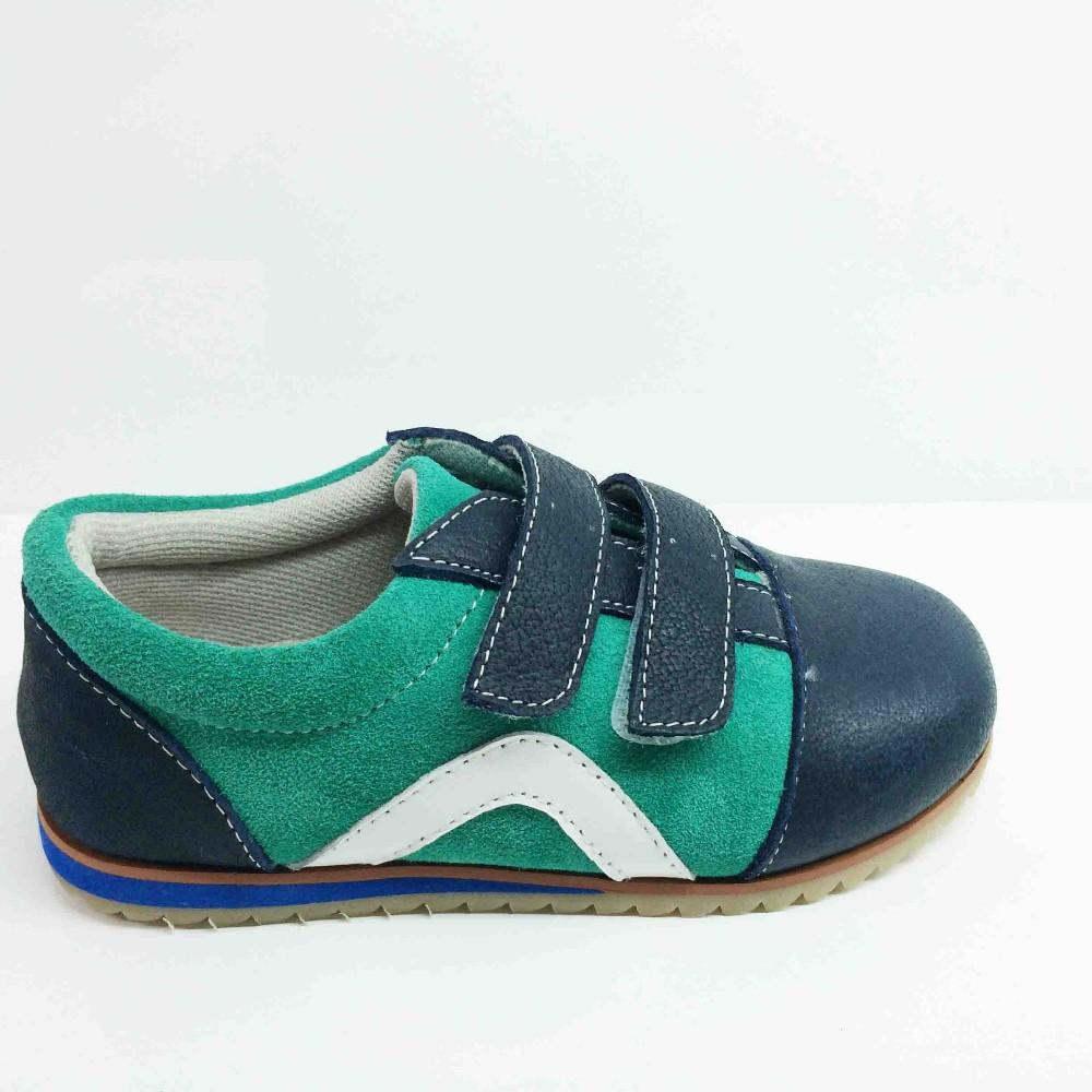 Kids Sport Shoes Manufacturers In Guangzhou China