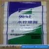 bopp laminated pp woven bag for feed packing