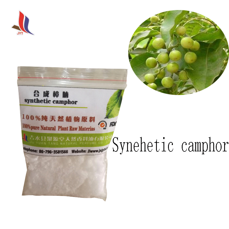 Synthetic Camphor DAB6 DAB8 Pharmaceutical Raw Material