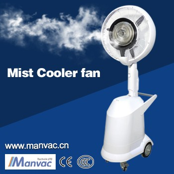 anti- UV low noise industrial misting fan price