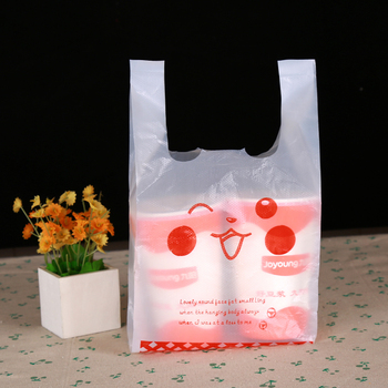 Cute Smile Face T Shirt Plastic Bags Pe Opp Tea With Milk Cup Ng