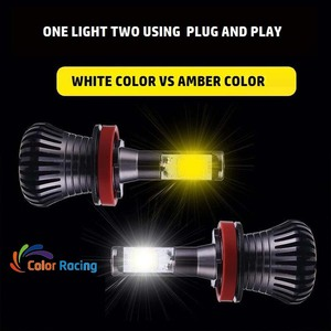 Cars interior bulbs daytime running lighting h1 h3 h7 h11 white DRL auto led fog light headlight with dual color