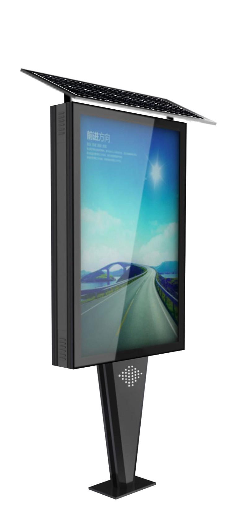 Jinke Bestselling Standing Solar Light Box,Led Advertising Sign ...