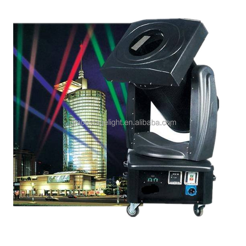 Moving Head Changing Color Skytracker Search Light Outdoor Light