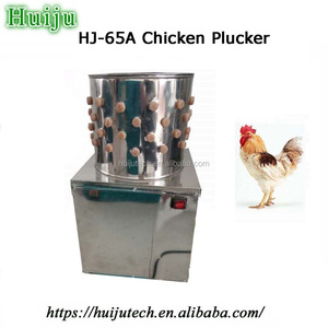 High praise 9-10 chickens capacity chicken plucker HJ-65A