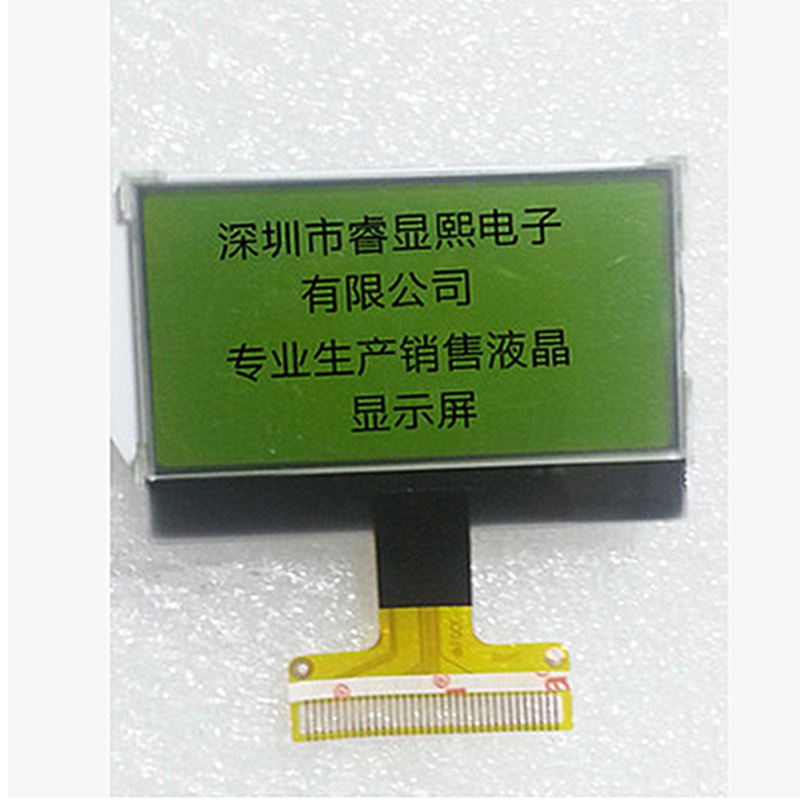 Open frame lcd monitor industrial measuring lcd module outdoor lcd display