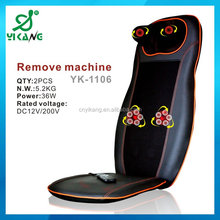 ogawa massage cushion for chair good quality with factory price vibration butt massage cushion for chair