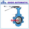 lug type flange butterfly valve with rubber seal