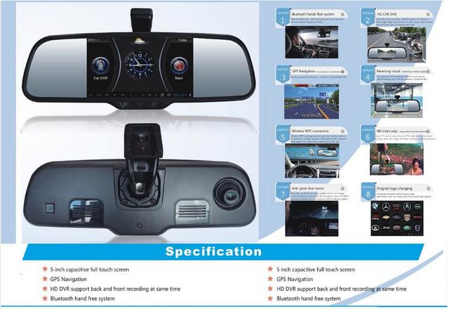 5 cran tactile multi fonction gps voiture miroir moniteur 1080 p hd dvr cam ra de recul. Black Bedroom Furniture Sets. Home Design Ideas