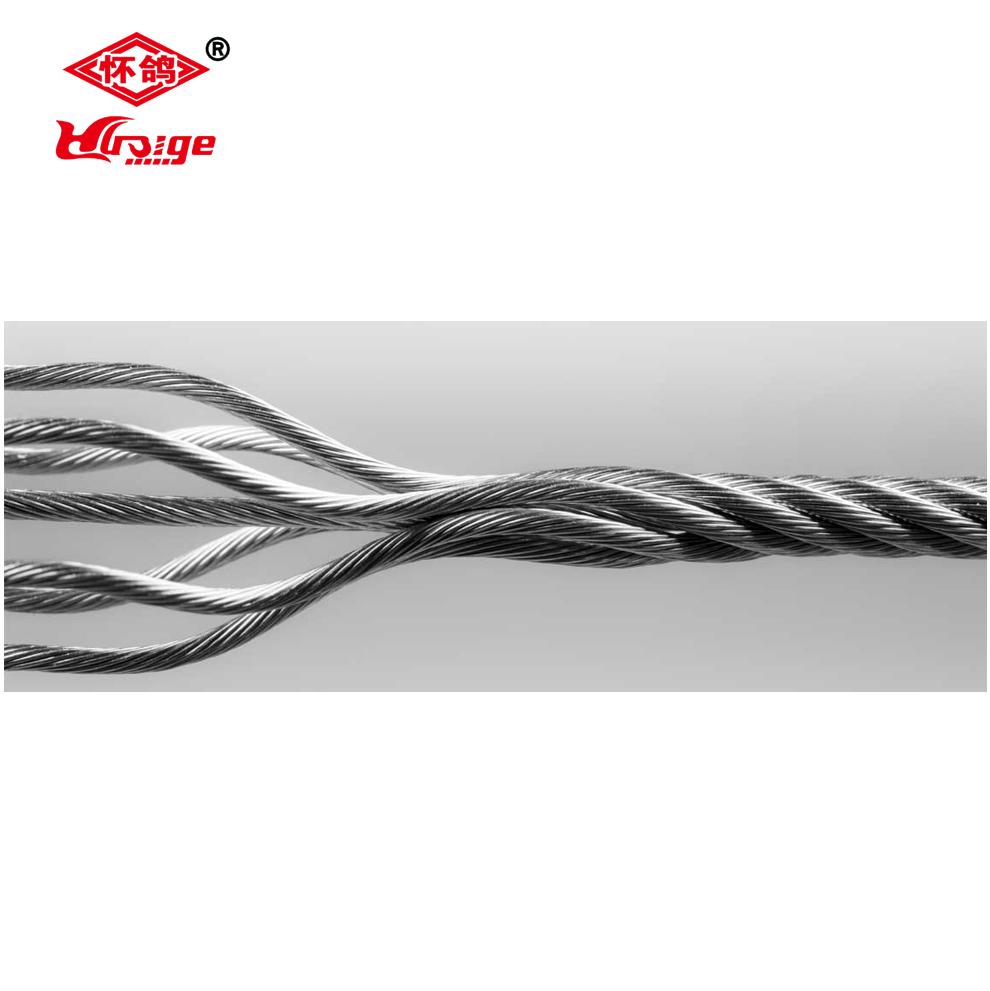 China Marine Steel Wire Rope, China Marine Steel Wire Rope ...