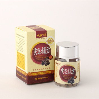 Quality Assurance Liver Care Pure Organic Ganoderma Extract ganoderma distributors
