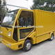 Electric utility truck with closed cargo box , 2000kgs loading weight , EG6042H