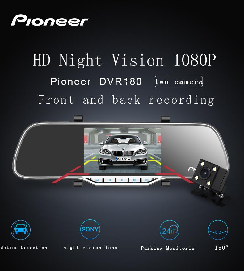 Pioneer coche espejo cámara DVR retrovisor frontal 4,3 pulgadas movimiento activado monitor de aparcamiento