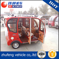 Cheap 3 wheel manual tourism electric chopper motorcycle