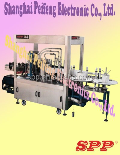 Sell Straight line automatic OPP- Labeler machine