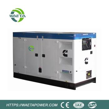 100 Kva Set Cummins Genset Low Rpm Generator Silent Canopy Type Cheap Price  - Buy Cheap Canopy Tent,Canopy Swing Sets,Canopy Design And Structure For