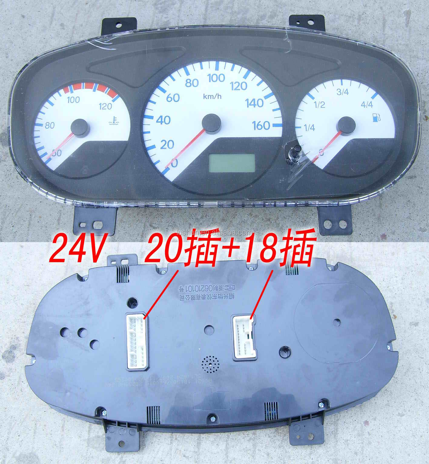Combine meter assembly/combination instrument panel,china light truck parts