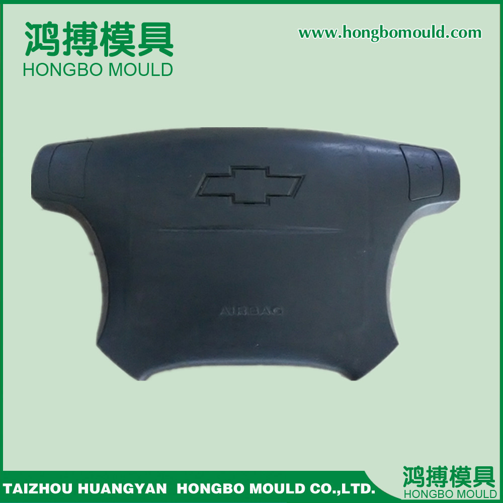 Airbag Cover from Injection Mould, Automotive plastic parts,yingli, shanghai