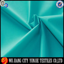 Breathable pu coated ripstop nylon taffeta fabric/coated nylon fabric/neoprene coated nylon fabric