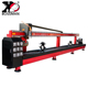 bend pipe CNC plasma and flame cutting machine