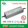 12v 150W Professional LED switching Display Power supply constant voltage led driver