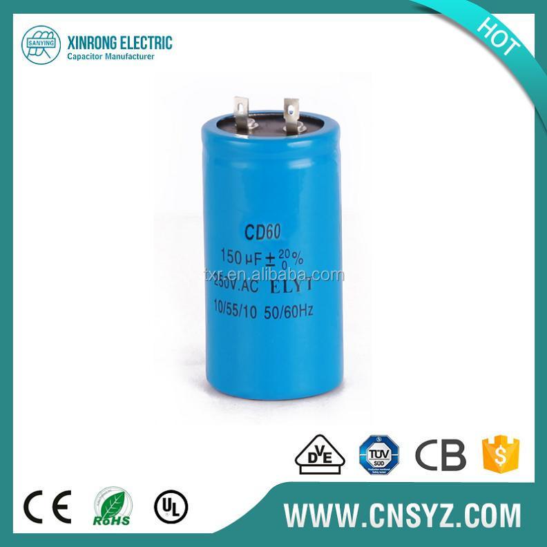 China Motor Star Capacitor, China Motor Star Capacitor Manufacturers ...