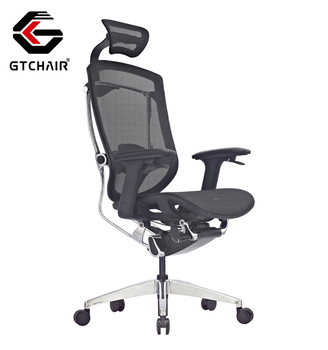 Seating Ergo Office Chair