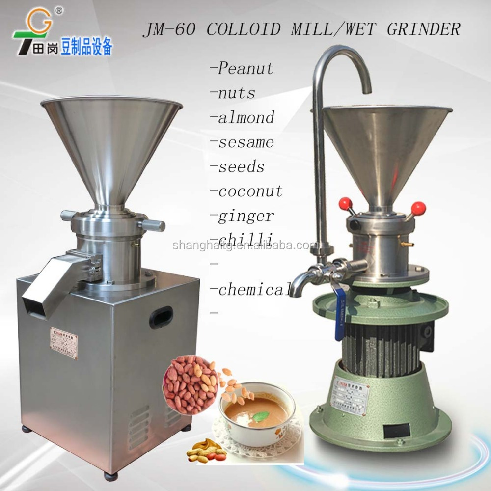 home laboratory use food grinding machine/wet grinder JMS-60 colloid mill
