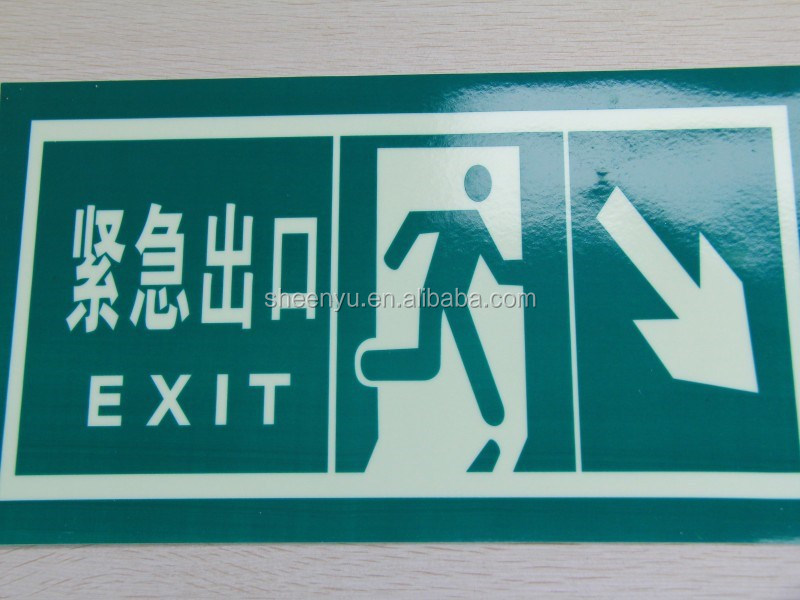 photo luminescent emergency exit sign,glow in the dark exit sign
