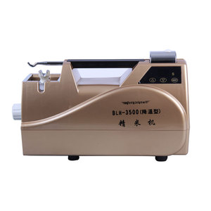 professional instrument for rice Automatic cooling type rice polisher machine