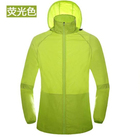 Colorful Couple Clothing Anti-UV Waterproof Nylon Hoody Summer Jacket for Men and Women