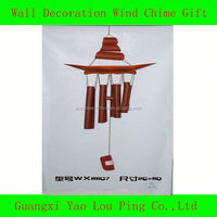 BEST wind chime