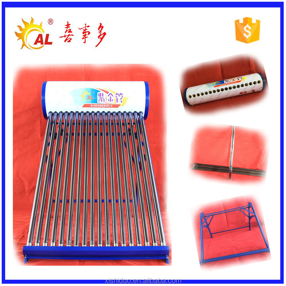 High quality pressurized galvanized steel solar heating systems