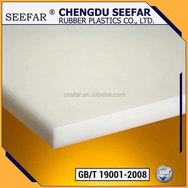 Fast Delivery Custom molded PTFE Sheet