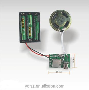 Light sensor greeting card music chip light sensor activated sound light sensor greeting card music chip light sensor activated sound module m4hsunfo