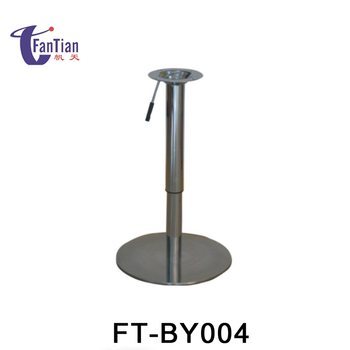 2017 new design stainless steel adjustable outdoor bar stool