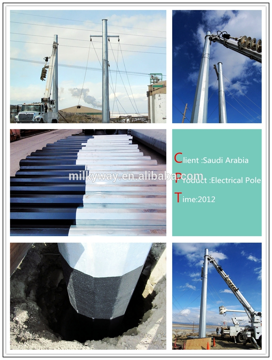 Polygonal Type 20m High Mast Lighting Pole