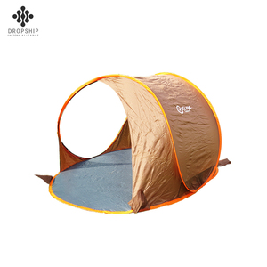 Dropship DS-CT1015 The Best China summer camping 2person outdoor entertainment sun-shade beach tent for 2 people