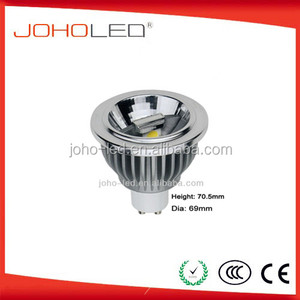 70.5mm height dimmable 7w AR70 LED AR70 COB QR70 spotlight