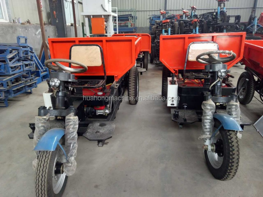 self-lifting 3 wheel cargo carrier dumper tricycle/tricycle manufacturer/truck use for farm