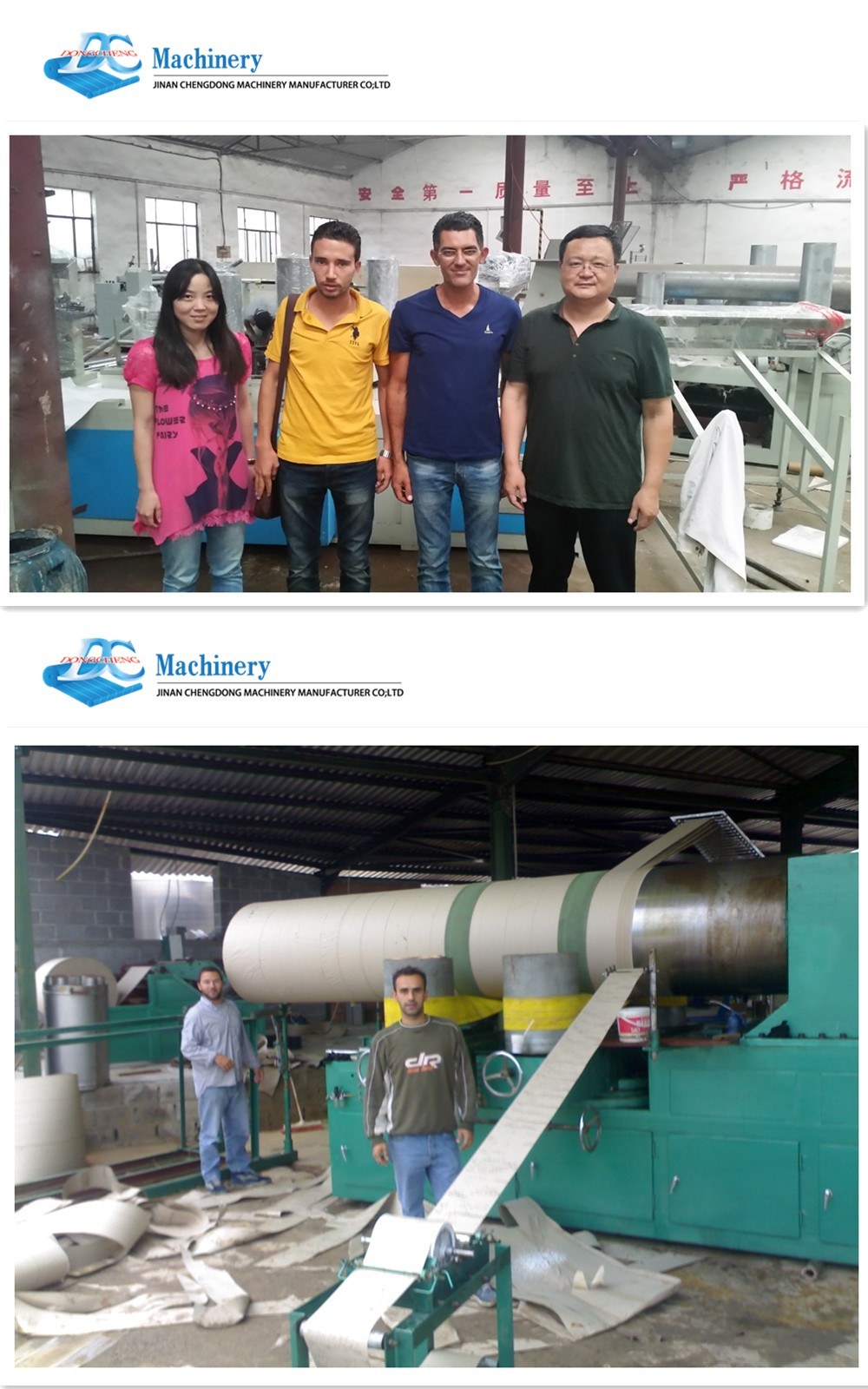 DTY Spiral Paper makers/paper tube machinery