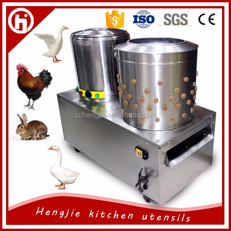 Stainless steel chicken /duck feather removing/cleaning machine