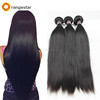/product-detail/hot-sale-natural-color-virgin-brazilian-silky-straight-remy-human-hair-weft-60662140980.html