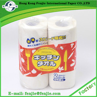 Excellent quality 2 ply virgin wood pulp 20gsm house hold kitchen paper towel