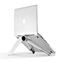 Up-1 s laptop mount laptop mount radiator lounged desktop flatfeet