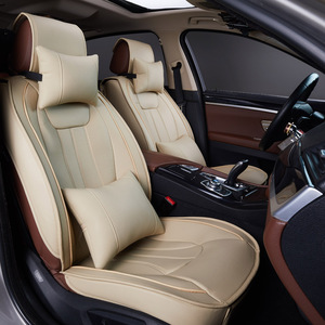 Super Nissan Seat Covers Nissan Seat Covers Suppliers And Machost Co Dining Chair Design Ideas Machostcouk